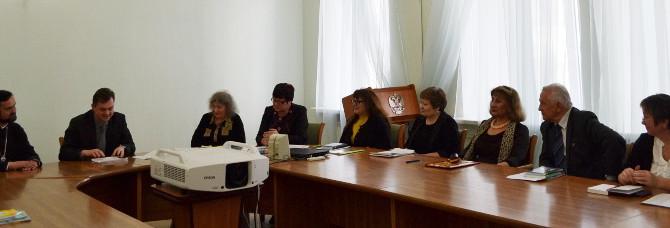 В Министерстве общего и профессионального образования Ростовской области состоялось совещание по вопросу разработки регионального модуля духовно-нравственной направленности