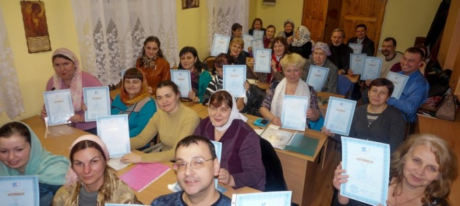 В Новочеркасском благочинии прошли курсы повышения квалификации для педагогов воскресных школ и учебно-воспитательных групп