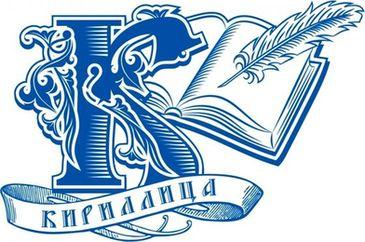 С 3 сентября по 22 сентября 2018 года специалисты епархиального отдела религиозного образования и АНО ДПО «Кириллица» провели курсы повышения квалификации по преподаванию предметных областей ОРКСЭ и ОДНКНР