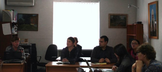 На базе ДПЦ «София» состоялся практико-ориентированный семинар, посвященный участию в конкурсе «Православная инициатива 2018-2019»